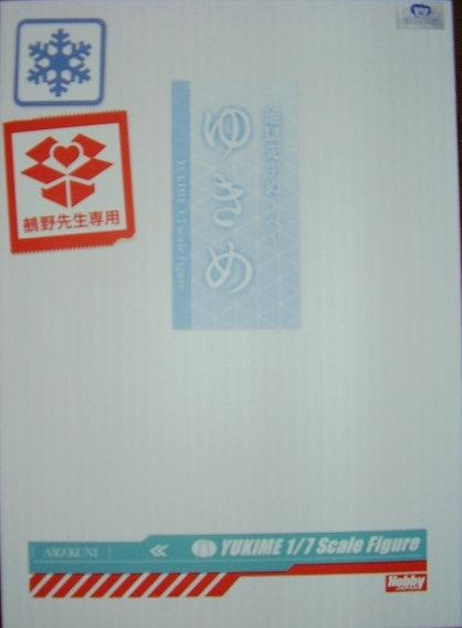 P1010043_3.jpg