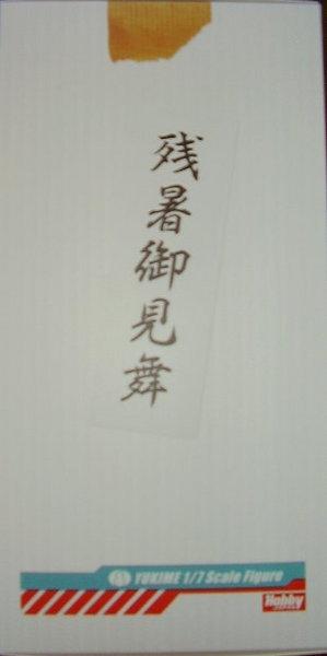 P1010046_2.jpg